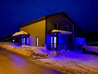 Maison à vendre à Saint-Urbain, Capitale-Nationale, 522, Rue  Saint-Édouard, 9046404 - Centris.ca