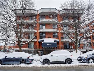 Condo à vendre à Montréal (Côte-des-Neiges/Notre-Dame-de-Grâce), Montréal (Île), 4455, Avenue  Bourret, app. 205, 23289487 - Centris.ca