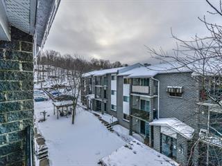 Condo for sale in Granby, Montérégie, 228, Rue  Denison Ouest, apt. 11, 24471800 - Centris.ca
