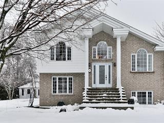 House for sale in Mercier, Montérégie, 8, Rue  Allan, 11777508 - Centris.ca