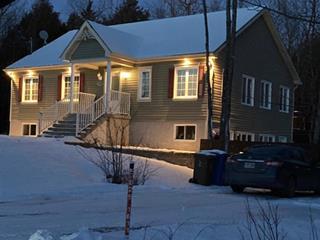 Maison à vendre à Saint-Colomban, Laurentides, 122 - 122A, Rue de la Capricieuse, 24933955 - Centris.ca