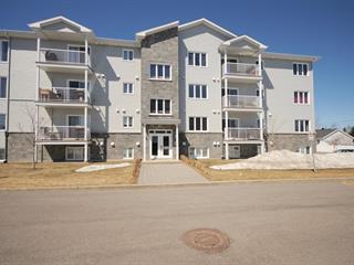 Condo / Appartement à louer à Québec (La Haute-Saint-Charles), Capitale-Nationale, 1334, boulevard  Pie-XI Nord, app. 102, 18767613 - Centris.ca