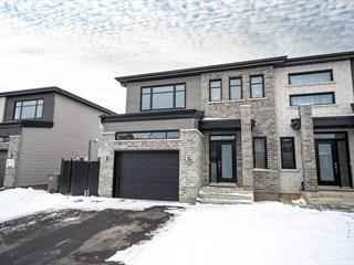 Maison à vendre à Mercier, Montérégie, 204, Rue  Omer-Daigneault, 28152652 - Centris.ca