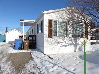 Mobile home for sale in Saint-Félicien, Saguenay/Lac-Saint-Jean, 938, Rue des Oeillets, 12022949 - Centris.ca