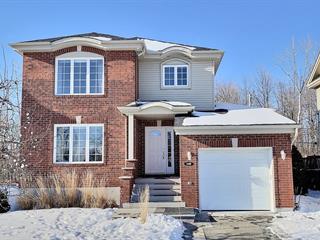 Maison à vendre à La Prairie, Montérégie, 160, Rue  Jean-Paul-Lavallée, 23882862 - Centris.ca