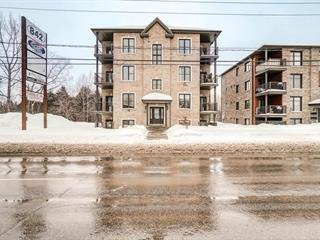 Condo à vendre à Gatineau (Gatineau), Outaouais, 836, boulevard  Maloney Est, app. 3, 13718532 - Centris.ca