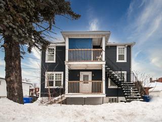 Duplex à vendre à Contrecoeur, Montérégie, 339 - 341, Rue  Charron, 24860875 - Centris.ca