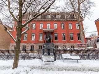 Commercial unit for rent in Montréal (Le Sud-Ouest), Montréal (Island), 2325, Rue du Centre, suite 304, 15938382 - Centris.ca