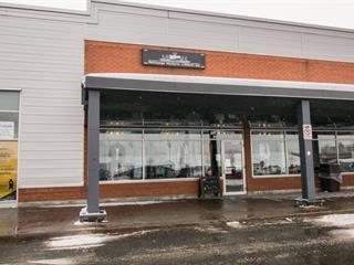 Commerce à vendre à Sorel-Tracy, Montérégie, 7000, Avenue de la Plaza, local 2, 18445780 - Centris.ca