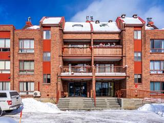 Condo for sale in Montréal (LaSalle), Montréal (Island), 1185, Croissant du Collège, apt. 201, 22642332 - Centris.ca