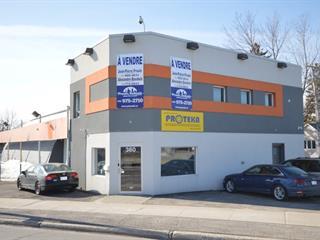 Local industriel à louer à Laval (Chomedey), Laval, 360, boulevard  Curé-Labelle, 16558917 - Centris.ca