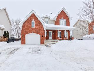 House for sale in Blainville, Laurentides, 12, Rue des Florins, 13530640 - Centris.ca