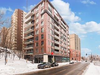 Condo à vendre à Montréal (Côte-des-Neiges/Notre-Dame-de-Grâce), Montréal (Île), 4500, Chemin de la Côte-des-Neiges, app. 207, 28517523 - Centris.ca
