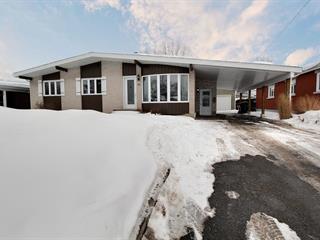 Maison à vendre à Victoriaville, Centre-du-Québec, 9, Rue  Patry, 21562234 - Centris.ca