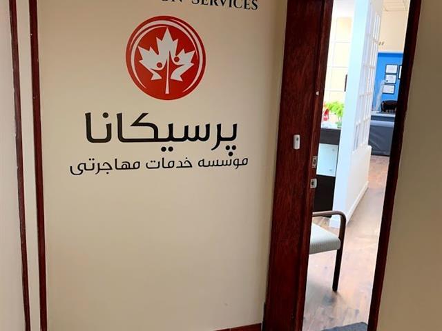 Commercial unit for sale in Westmount, Montréal (Island), 4055, Rue  Sainte-Catherine Ouest, suite 107, 28541498 - Centris.ca