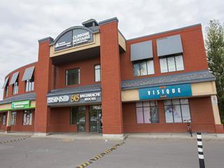 Local commercial à vendre à Blainville, Laurentides, 1340, boulevard du Curé-Labelle, local 200, 25041960 - Centris.ca