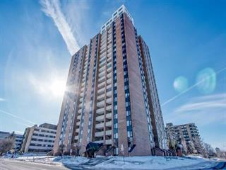 Condo / Apartment for rent in Gatineau (Hull), Outaouais, 285, Rue  Laurier, apt. 501, 28337114 - Centris.ca