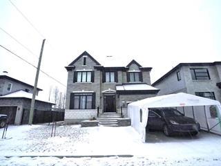 House for rent in Longueuil (Saint-Hubert), Montérégie, 4055, Rue des Pruniers, 26948431 - Centris.ca