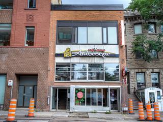Commercial unit for rent in Montréal (Ville-Marie), Montréal (Island), 1241, Rue  Guy, suite 207, 20812137 - Centris.ca