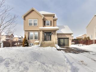 Maison à vendre à Saint-Amable, Montérégie, 325, Rue du Magnolia, 27865107 - Centris.ca