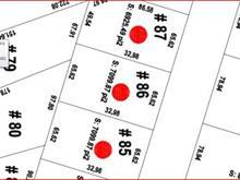 Terrain à vendre à Jonquière (Saguenay), Saguenay/Lac-Saint-Jean, Rue  Johnson, 9061868 - Centris.ca