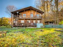 Maison à vendre à Saint-Armand, Montérégie, 164, Rue  Quinn, 23641657 - Centris