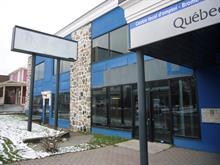 Local commercial à louer à Cowansville, Montérégie, 408, Rue du Sud, 28222455 - Centris.ca