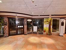 Business for sale in Saguenay (Chicoutimi), Saguenay/Lac-Saint-Jean, 400, Rue  Racine Est, suite 32, 18031691 - Centris.ca