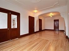 Condo / Appartement à louer à Rosemont/La Petite-Patrie (Montréal), Montréal (Île), 75, Rue  Beaubien Est, 16769170 - Centris.ca