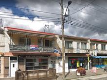 Duplex à vendre à Ahuntsic-Cartierville (Montréal), Montréal (Île), 2579 - 2581, Rue  Fleury Est, 28355549 - Centris.ca