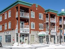 Commercial unit for rent in Rimouski, Bas-Saint-Laurent, 76, Rue  Saint-Germain Ouest, suite 105, 22338114 - Centris
