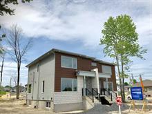 Maison à vendre à Sorel-Tracy, Montérégie, 8749, Rue des Muguets, 22361565 - Centris