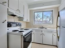 Condo / Apartment for rent in Saint-Laurent (Montréal), Montréal (Island), 1450, Rue  Poirier, apt. 205, 10874264 - Centris
