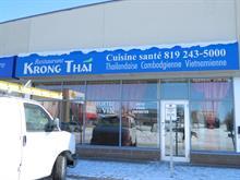 Commerce à vendre à Gatineau (Gatineau), Outaouais, 205, Rue  Bellehumeur, local 30, 18822284 - Centris.ca