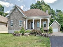 Duplex à vendre à Drummondville, Centre-du-Québec, 3070Z, Rue des Iris, 23965636 - Centris