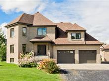 Maison à vendre à Jacques-Cartier (Sherbrooke), Estrie, 3704, Rue de l'Oiselet, 12833187 - Centris.ca