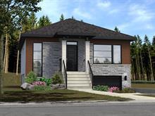 House for sale in Rivière-des-Prairies/Pointe-aux-Trembles (Montréal), Montréal (Island), 1933, 8e Avenue, 19732637 - Centris.ca