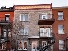 Condo à vendre à Mercier/Hochelaga-Maisonneuve (Montréal), Montréal (Île), 574, Rue  Joliette, 16911178 - Centris.ca