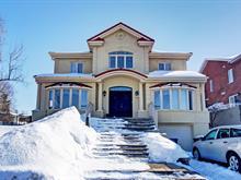 Maison à vendre à Rivière-des-Prairies/Pointe-aux-Trembles (Montréal), Montréal (Île), 9610, boulevard  Perras, 23046617 - Centris.ca