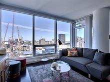 Condo for sale in Ville-Marie (Montréal), Montréal (Island), 495, Avenue  Viger Ouest, apt. 2104, 18640404 - Centris