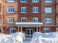 Condo for sale in Sainte-Foy/Sillery/Cap-Rouge (Québec), Capitale-Nationale, 3796, Rue  Gabrielle-Vallée, apt. 105, 9372348 - Centris