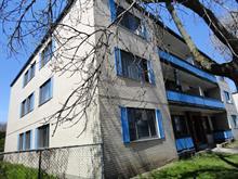 Immeuble à revenus à vendre à Mercier/Hochelaga-Maisonneuve (Montréal), Montréal (Île), 8365 - 8395, Rue  Baillairgé, 22574906 - Centris.ca