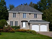 Maison à vendre à Mascouche, Lanaudière, 1295, Avenue  Garden, 13722466 - Centris.ca