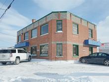 Commercial unit for rent in Granby, Montérégie, 563, Rue  Boivin, suite 1, 11118165 - Centris.ca