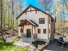 Maison à vendre à Fossambault-sur-le-Lac, Capitale-Nationale, 35, Rue des Moussaillons, 27663291 - Centris.ca