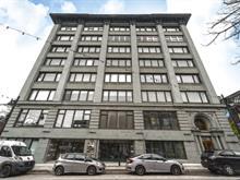 Commercial unit for sale in Montréal (Le Plateau-Mont-Royal), Montréal (Island), 4040, boulevard  Saint-Laurent, suite R08, 13238255 - Centris.ca