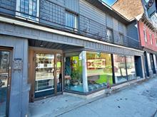 Commerce à vendre à Mercier/Hochelaga-Maisonneuve (Montréal), Montréal (Île), 3251, Rue  Sainte-Catherine Est, 13280102 - Centris.ca