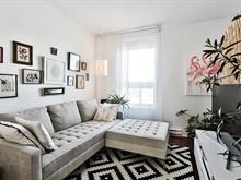 Condo for sale in Rosemont/La Petite-Patrie (Montréal), Montréal (Island), 2478, Rue  Bélanger, 21839743 - Centris