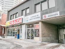 Local commercial à louer à Hull (Gatineau), Outaouais, 112, Promenade du Portage, local 200, 12367085 - Centris