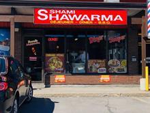 Commerce à vendre à Gatineau (Gatineau), Outaouais, 4, Rue d'Orléans, 25236406 - Centris.ca